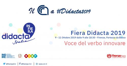 Il Cnr a Didacta 2019
