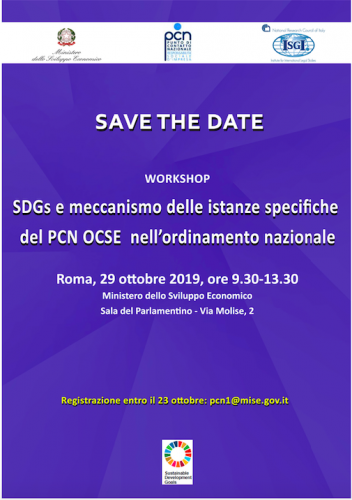 Save the date: 29 ottobre 2019