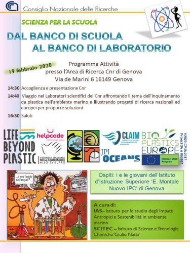Locandina evento 19 febbraio 2020